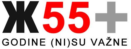 55+ - godine (ni)su va�ne